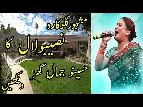Naseebo Lal house - dhol sakhi lal de by  naseebo lal (jhole lal house gujranwala)