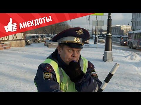 Анекдоты - Выпуск 61