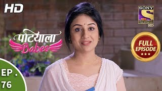 Patiala Babes - Ep 76 - Full Episode - 12th March, 2019