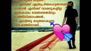 Adyanuragam female video song