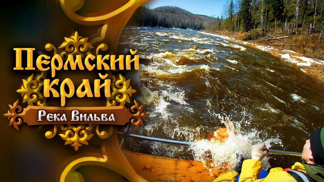 Серый камень и река Иргина. - YouTube