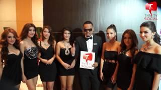 Thai TV Social (FHM)
