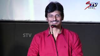 Actor Jiiva Superb Speech at Gypsy Trailer and Audio launch Natasha Singh Rajumurugan STV
