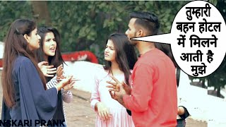 Tumhari Behan Ki Shadi hai mere sath Prank on sister group || SANSKARI PRANK ||