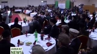 Urdu Report: Talim ul Islam College Old Students Association UK - Annual Function 2014