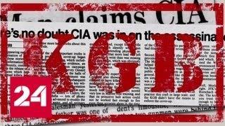 """""""Нью-Йорк Таймс"""" объявила фейк-ньюс и дезинформацию разработками русских - Россия 24"""