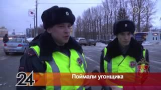 В Казани подростки разбили машину таксиста и избили пассажиров