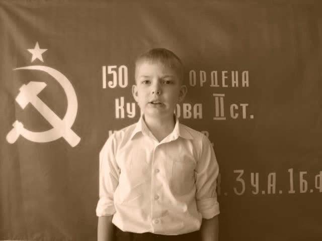 Изображение предпросмотра прочтения – КлимМартынов читает произведение «Если дорог тебе твой дом» К.М.Симонова