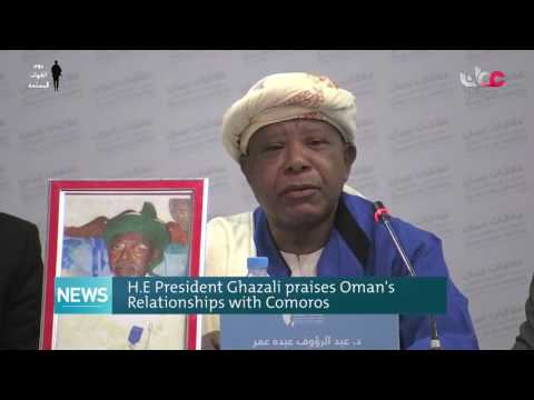 H.E President Ghazali Oman`s Relationships with Comoros