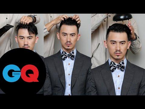 GQ Hair Style│倒三角形臉變髮有方