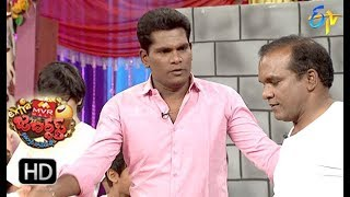Chammak Chandra Performance | Extra Jabardasth ...