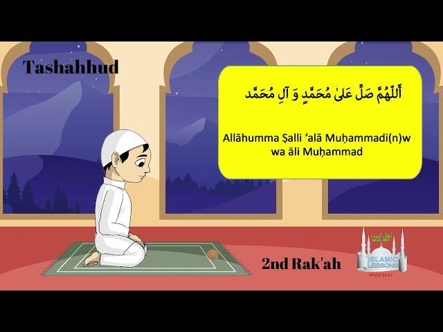 MADRASA - How to pray Maghrib - 3 rakahs - B53