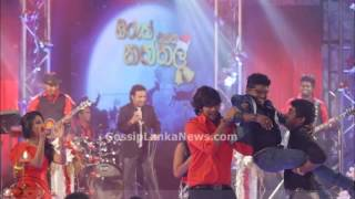 Hiruth Ekka Naththal Artist Party Lanka Hot News