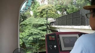 上野動物園モノレール 西園~東園 前面展望