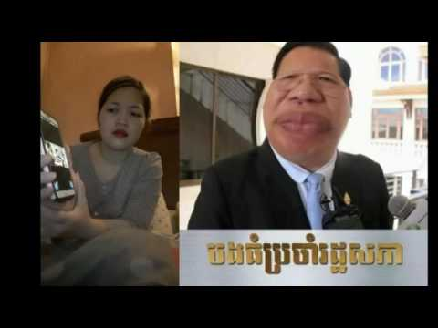 Ped Baly Cambodia Hot News Today , Khmer News Today , Hang M