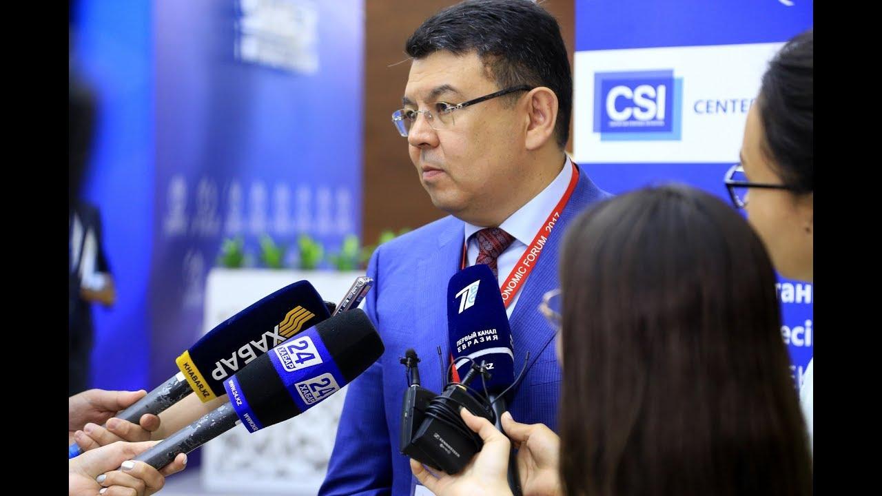 Картинки по запросу Канат Бозумбаев Форум