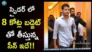 Spyder movie scene making with 8 crores | spyder trailer | spyder movie | murugudoss |ready2release