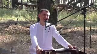 2020.09.13 Е.М. Врадж Гопал прабху - воскресный пикник