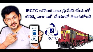 How to Create IRCTC Account in Mobile Phone 2020 Learn how to book tickets in Telugu