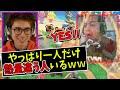 #8【あつ森】やっぱりこの釣り大会、一人だけ熱量違う外国人ニキ混ざってるwww【日本語字幕付き/ あつまれどうぶつの森】