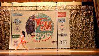Татаринцева Наталья -- Pole Sport International 2012