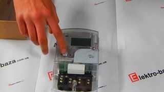 видео Электросчетчики 2-х тарифные 3-х фазные