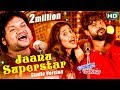 Jaanu Superstar | Studio Version | Humane Sagar & Nibedita | Sidharth TV | Sidharth Music