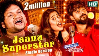 Jaanu Superstar | Song from New Film - TOKATA PHASIGALA | Sidharth TV & Sarthak Music