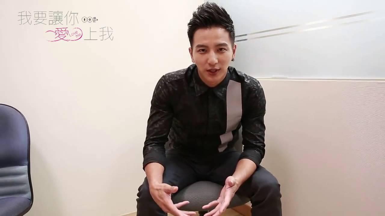 「我要讓你愛上我」楊奇煜與祖雄愛的抱抱親熱同志戲部份拍攝後感受 - YouTube