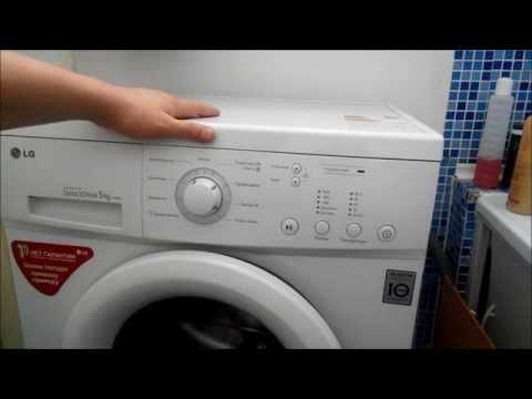Как включить стиральную машину lg direct drive 5 kg