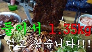 인천 맛집 / 인천 돼지갈비 맛집 / 인천 노포 맛집 …