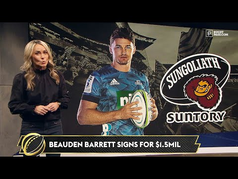 Beauden Barrett Signs With Suntory   What Needs To Change For NZ Rugby To Retain Its Top Talent?