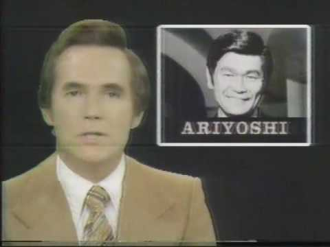 October 8 1978 ABC News Brief With Tom Jarriel