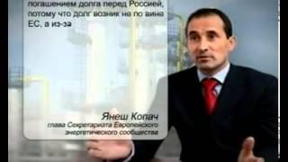 видео Европа придумала, как ограничить безвизовый режим для Украины