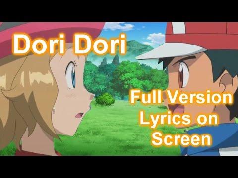 Serena~~ Dori Dori~~ Full/ Lyrics on Screen