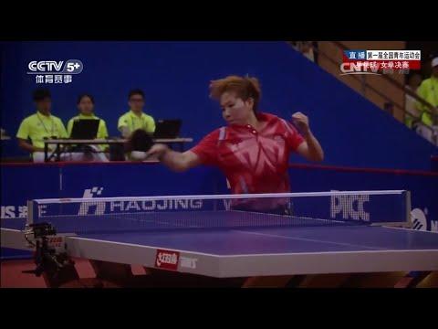 2015 China National Youth Games JW-Final: ZHU Yuling - HU Limei [HD1080p] [Full Match/Chinese]
