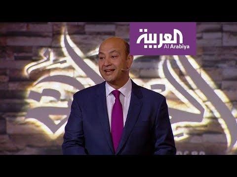 نشرة الرابعة  | عمرو أديب: قطر والإخوان معي في الحكاية  - 16:54-2018 / 9 / 13