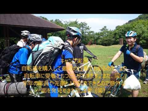 【近畿大学】サイクリング部2017
