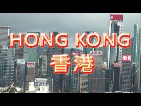 Hong Kong Airport to Causeway Bay