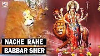 Nache Rahe Babbar Sher | नाचे जो बब्बर शेर | Deen Ghagat | Supar Hit Devi Geet | Rathore Bhakti