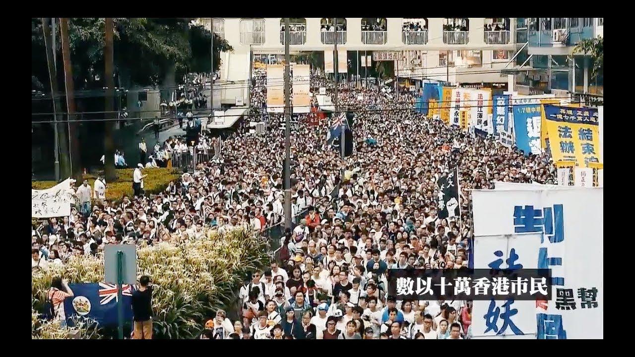 香港七一遊行示威上街(2014) - Y...