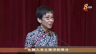 第三届新加坡华族文化贡献奖得奖名单出炉