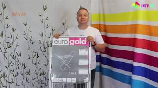 Обзор сушилки для белья 0531 EUROGOLD