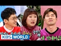 watch he video of Hello Counselor - Cho Choonghyun, Lee Suji, Hwang Dongjoo [ENG/THAI/2017.01.30]
