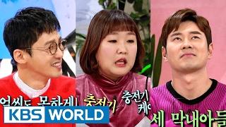 Hello Counselor - Cho Choonghyun, Lee Suji, Hwang Dongjoo [ENG/2017.01.30]