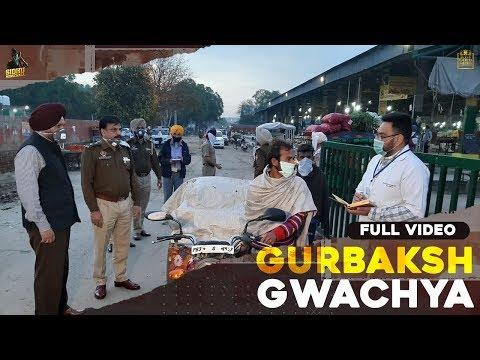 Gwacheya Gurbakash Full Song Sidhu Moose Wala Ft R Nait  Preet Hundal  Latest Punjabi Song 2020