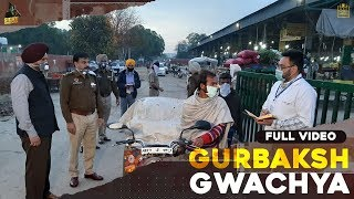 GWACHEYA GURBAKASH (FULL SONG) Sidhu Moose Wala ft R Nait | Preet Hundal | Latest Punjabi Song 2020