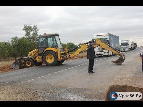 Сотрудники компании «Вишневская» заблокировали трассу Оренбург – Соль-Илецк