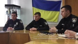 Патрульные полицейские остро поднимут вопрос ям на дорогах Славянска