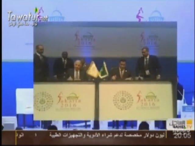 Mauritanie: Signature à Jakarta d'un financement de 12 millions de dollars avec la BID - Sahel TV